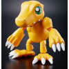 Digimon Adventure Digivolving Spirits No.1 Wargreymon (Agumon) 16cm Action Figure: Image 3