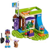 LEGO Friends: Mia's Bedroom (41327): Image 2