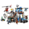 LEGO City Police: Mountain Police Headquarters (60174): Image 3
