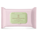PIXI Makeup Melting Cleansing Cloths (40 Wipes)