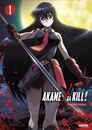 Akame Ga Kill Collection 1 - Episodes 1-12 - Deluxe Collectors Edition