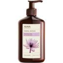Lait pour le corps Mineral Botanic AHAVA - Fleur de Lotus et Châtaigne
