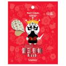 Mascarilla facial Serie Peking Opera de Berrisom - Rey 25 ml