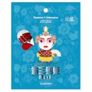 Mascarilla facial Serie Peking Opera de Berrisom - Reina 25 ml