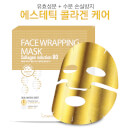 Berrisom Face Wrapping Mask - Collagen Solution 80 27ml