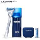 SkinGuard Sensitive (£4.95)
