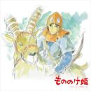 Studio Ghibli — Princess Mononoke Image Album