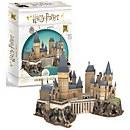 Harry Potter - Hogwarts Castle 3D Jigsaw Puzzle (197 Pieces)