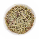Rosemary Dried Herb 50g