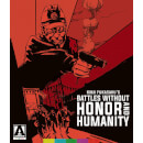 Battles Without Honor And Humanity (Includes DVD)