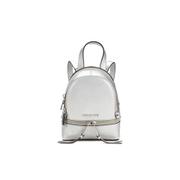 MICHAEL MICHAEL KORS Rhea Zip Small Crossbody Backpack - Silver