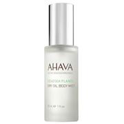 AHAVA Dry Oil Body Mist - Travel Size