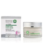 Manuka Doctor ApiClear Purifying Face Mask 40ml