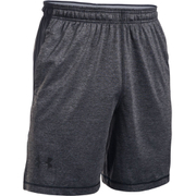 Under Armour Men's Raid Printed 8 Inch Shorts - Grey