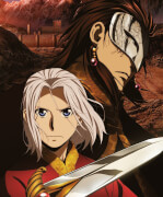 The Heroic Legend Of Arslan: Series 1 - Teil 2