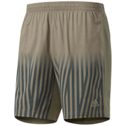 adidas Men's Supernova Print Running Shorts - Trace Cargo