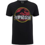 Jurassic Park Men's Chinese Distressed Logo T-Shirt - Black