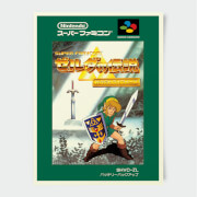 Póster Nintendo The Legend of Zelda