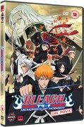Bleach Movie - Memories Of Nobody