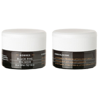 KORRES Black Pine Night Cream 40 ml