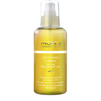 MONU Soothing Hawaii Facial Oil (100ml)