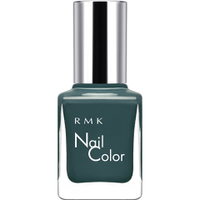 RMK Nail Varnish Colour - Ex Ex-46