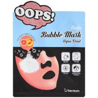 Berrisom Soda Bubble Mask - Aqua Fruit 18ml