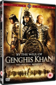 By Will Of Ghengis Khan
