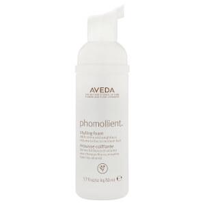 Aveda Phomollient Styling Foam (50ml) (Free Gift)