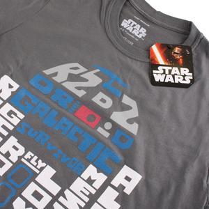 Star Wars Men's R2-D2 Text Body T-Shirt - Charcoal: Image 2