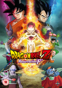 Dragon Ball Z The Movie: Resurrection of F