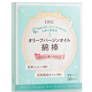 DHC Olive Virgin Oil Swabs (50 vattpinner)