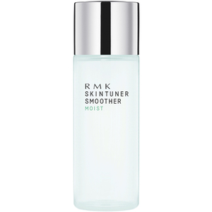 RMK Skintuner Conditioning Treatment 2.5ml (Free Gift)