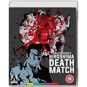 The Yakuza Papers: Hiroshima Death Match
