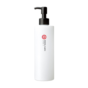 Koh Gen Do Oriental Plants Lotion 2 (Worth $144)