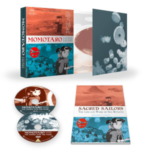 Momotaro, Sacred Sailors - Collector's Edition (Dual Format)
