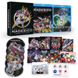 Martain Successor Nadesico - Collectors Edition (Dual Format)