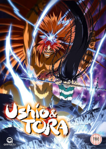 Ushio and Tora Complete Series Collection (Episodes 1-39)
