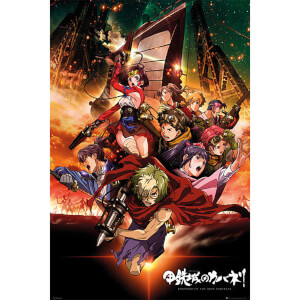 Kabaneri of the Iron Fortress Collage - 61 x 91.5cm Maxi Poster