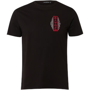 Camiseta Friend or Faux Sakata - Hombre - Negro
