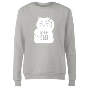 Lucky Cat Women's Sweatshirt - Grey