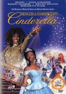 Rodgers & Hammerstein's Cinderella (1997)