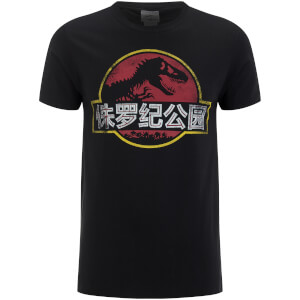 Jurassic Park Men's Chinese Distressed Logo T-Shirt - Black