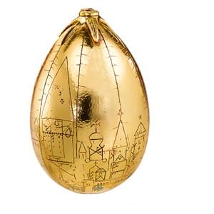 Huevo de Oro - Harry Potter