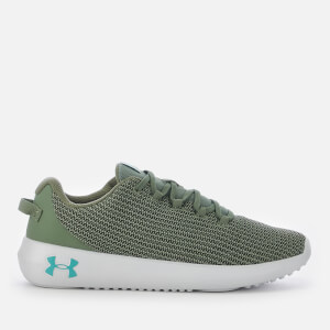 Under Armour Men's Ripple Trainers - Moss Green/Black