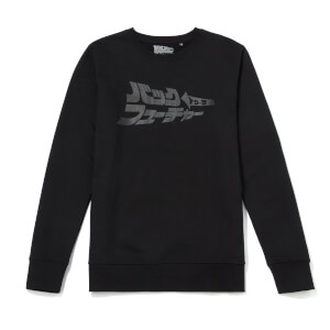 Global Legacy Back To The Future Dark Logo Kana Sweatshirt - Black