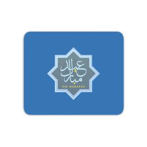 Eid Mubarak Blue Star Mouse Mat