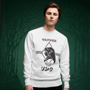 Legend Of Zelda Link Sweatshirt - White