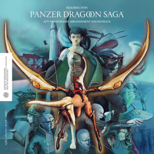 Resurrection: Panzer Dragoon Saga 20th Anniversary Arrangement 2xLP