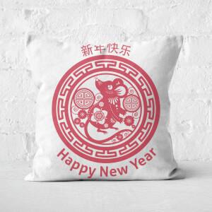 Happy New Year Cushion Square Cushion